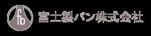 富士製パン株式会社